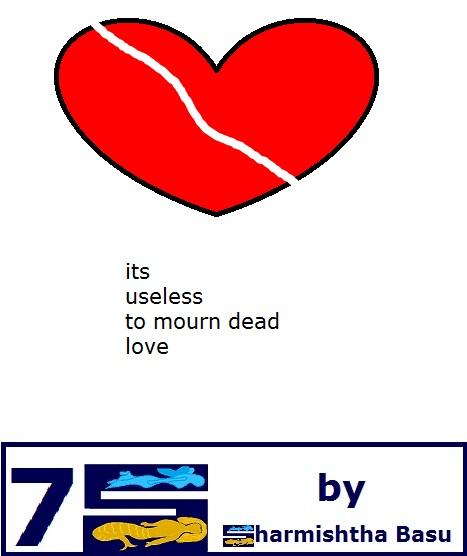 mourn dead love  7S 21.12.12 EBW