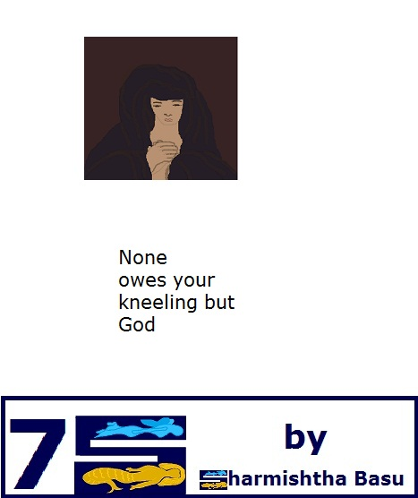 none but God  7S 21.12.12 EBW