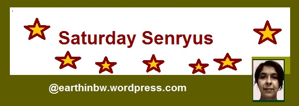 Saturday Senryu logo