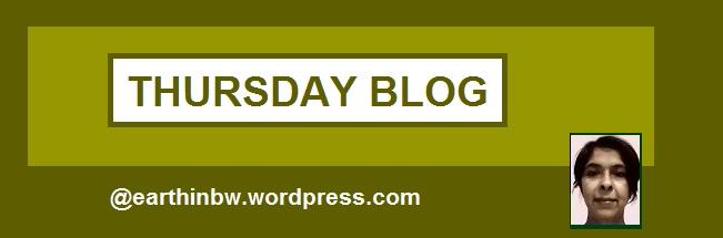 thursday blog logo